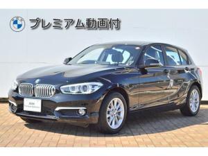 BMW 1シリーズ 正規認定中古車 118d スタイル クルーズコントロール