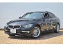 BMW/BMW 318i ラグジュアリー