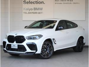BMW X6 M コンペティション 正規認定中古車 Mコンペティション Mドライバーズパッケージ レーザーライト カーボンファイバーインテリア パノラマガラスサンルーフ メンテナンスパッケージ3年 被害軽減ブレーキ ヘッドアップD