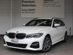 BMW 3シリーズ 320dxDriveツーリングMスポーツハイラインP 聖認定中古車 1オナ レザー ハイラインP コンフォートP ウッドパネル ACC 電動シート シートヒーター キーレス リアカメラ 前後ソナーセンサー デモカー ハイビームアシスト ハンズオフ ETC