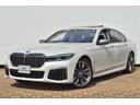 BMW/BMW M760Li xDrive