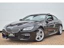 BMW/BMW 650iクーペ Mスポーツパッケージ