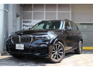 BMW X5 xDrive 35d Mスポーツ認定中古車全国2年保証付