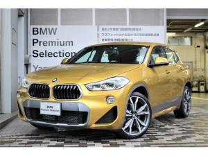 BMW X2 xDrive 20i MスポーツX認定中古車全国2年保証付