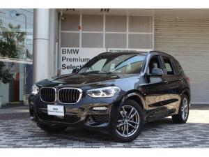BMW X3 xDrive 20d Mスポーツ認定中古車全国2年保証付