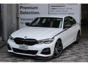 BMW 3シリーズ 新型G20 320i Mパフォーマンス装飾 認定中古車