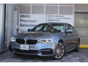 BMW 5シリーズ 530e Mスポーツ PHEV認定中古車オイスター革シート 19インチアルミホイール アクティクルーズコントロール