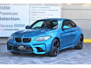 BMW M2 ベースグレード 認定中古車 1年保証距離無制限 ロングビーチブルー 黒レザーシート 希少ガラスサンルーフ付