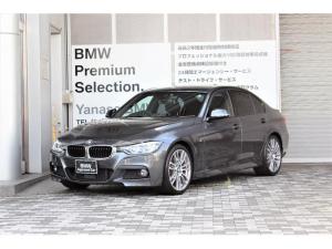 BMW 3シリーズ 320i Mスポーツ 認定中古車 1年保証 ACC 純正オプション19AW ミネラルグレー M-Sport LCIモデル