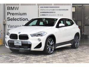 BMW X2 sDrive 18i MスポーツX MスポーツX OP20AW アドバンスアクティブセーフティP コンフォートP 電動トランク ACC