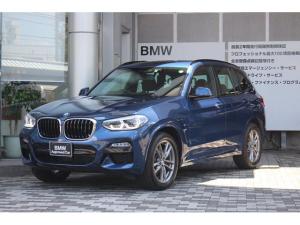 BMW X3 xDrive 20d Mスポーツ 認定中古車・ACC・リヤシートアジャストメント・電動トランクファイトニックブルー・19AW