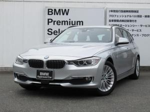 BMW 3シリーズ 320dツーリング ラグジュアリー 認定中古車 1年保証付 AIS車両品質評価書付 衝突軽減ブレーキ 純正ナビ バックカメラ 追従式クルーズコントロール 本革パワーシート