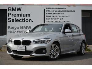 BMW 1シリーズ 118d Mスポーツ デモカー アドバンスドPサポート