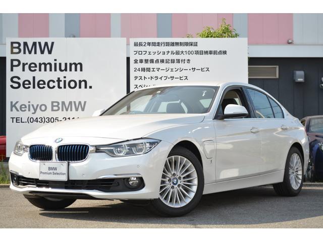 全国陸送費無料キャンペーン中! 陸送費を節約! BMW正規ディーラー展示場!ご要望車種お問い合わせ下さい!