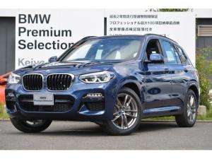 BMW X3 xDrive 20d Mスポーツ 地デジ 19AW
