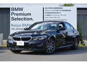 BMW 3シリーズ 320i Mスポーツ 特選車 デモカ ジェスチャーC HUD