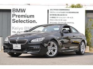 BMW 6シリーズ 640iクーペ Mスポーツ コンフォA LED SR 19A