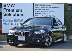 BMW 5シリーズ 523i Mスポーツ 認定中古車 ドラレコ 地デジ Bカメラ