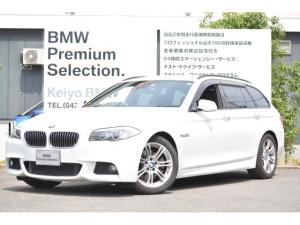 BMW 5シリーズ 523iツーリング Mスポーツパッケージ 1オーナー 距離 薄 Mスポーツ ドアバイザー 純正HDDナビ