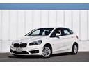 BMW/BMW 218dアクティブツアラー ラグジュアリー