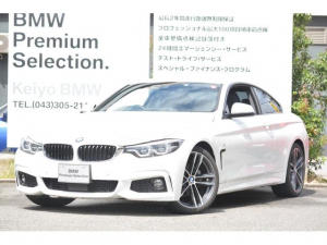 BMW 4シリーズ 420iクーペ Mスポーツ 1オーナー ナイトブルーレザー 地デジ 19インチAW ドラレコ レーダー ACC Bカメラ コンフォートA 衝突軽減 デジタルメーター