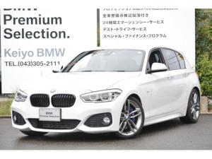 BMW 1シリーズ 118i Mスポーツ 1オーナー ファストトラックPKG Mスポブレーキ Mパフォーマンスグリル 純正ナビ クルーズコントロール