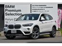 BMW/BMW X1 xDrive 18d xライン