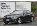 BMW/BMW 318iスポーツ