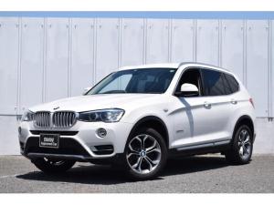 BMW X3 xDrive 20d Xライン 正規認定中古車 ワンオーナー 後期モデル ブラックレザーシート トップビューカメラ コンフォートアクセス 電動リアゲート  地デジチューナー クルーズコントロール 衝突軽減 キセノン SOS ナビ ETC2.0