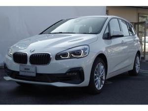 BMW 2シリーズ 218iグランツアラー 正規認定中古車 メーカー保証2年付 全国納車可能 アクティブクルーズコントロール