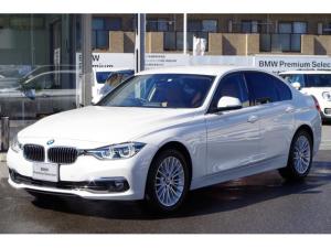 BMW 3シリーズ 320i xDrive ラグジュアリー 認定中古車 ACC ETC 純正HDDナビ 革シート アクティブクルーズコントロール SOSコール