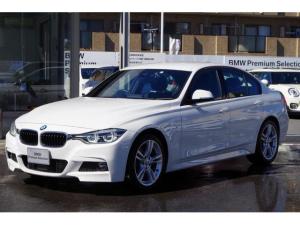 BMW 3シリーズ 320i Mスポーツ アクティブクルーズコントロール レーンチェンジウォーニング レーンディパーチャーウォーニング 衝突被害軽減ブレーキ 純正HDDナビ リアビューモニター コーナーセンサー ミラー一体型ETC