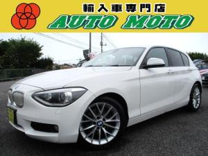 BMW 1シリーズ 116i ファッショニスタ 保証付 ベージュ革 純17AW