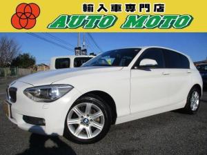 BMW 1シリーズ 116i 保証 純正HDDナビ CD録音 DVD再生 バックカメラ HIDライト ミラーETC 純正アルミ