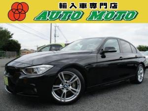 BMW 3シリーズ アクティブハイブリッド3 Mスポーツ 純正エアロ 純正18インチアルミ 黒本革シート パワーシート シートヒーター クルーズコントロール HIDライト ビルシュタイン車高調 スマートキー