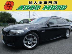 BMW 5シリーズ 523dツーリング Mスポーツ 純正ナビ 地デジTV バックカメラ ブルートゥース コーナーセンサー ミラーETC アイドリングストップ スマートキー 純正エアロ クルコン純正18インチアルミ パワーテールゲート Mスポーツ専用装備
