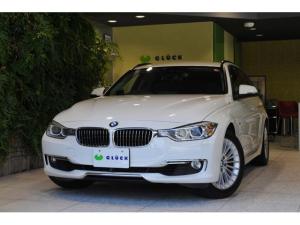 BMW 3シリーズ 320iツーリング ラグジュアリー HDDナビゲーション バックモニター レザーシート
