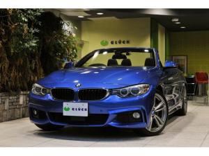 BMW 4シリーズ 435iカブリオレ Mスポーツ M-Sport専用19インチアルミ レザーシート 4座オープン