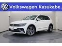 フォルクスワーゲン/VW ティグアン TDI 4モーション Rライン ワンオーナー 認定中古車