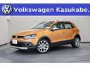 フォルクスワーゲン/VW ポロ クロスポロ アダプティブクルーズ 純正ナビ 認定中古車