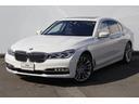 BMW/BMW 740i Excellenceワンオーナー黒革レーザーライト
