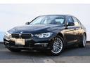 BMW/BMW 330eラグジュアリーアイパフォーマンス