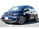 BMW/BMW i3 スイート レンジ・エクステンダー装備車