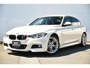 BMW 3シリーズ 320d Mスポーツ 弊社販売ワンオーナー・リヤカメラ・リヤPDC・Dアシスト・レーンチェンジワーニング・ACC(ストップ&ゴー)・純正18AW