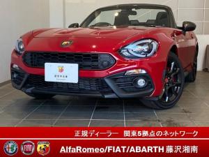 アバルト124 スパイダー レザーシート/カーナビPKG ・新車保障継承・カメラ