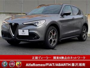 アルファロメオ ステルヴィオ 2.2ターボ ディーゼル Q4スポーツパッケージ 当店試乗車