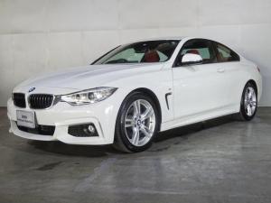 BMW 4シリーズ 420iクーペ Mスポーツ 赤レザーシート シートヒーター ストレージ・パッケージ 全国保証 1年間走行距離無制限保証