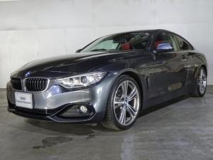 BMW 4シリーズ 420iクーペ ラグジュアリー BMW認定中古車 6ヵ月5,000km保証 衝突軽減 19インチ・アロイホイール ストレージ・パッケージ フロントシートヒーター アルミトリム