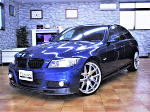 BMW 3シリーズ 320iMスポーツLCI 社外20AW&マフラー Cアクセス