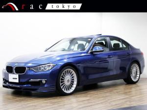 BMWアルピナ D3 ビターボ リムジン 右ハンドル 1オ-ナ- オプションカラ- アルピナブルーメタリック サンル-フ バックカメラ シルバーデコライン 19インチAW コンフォートアクセス ブルーキャリパー バックカメラ